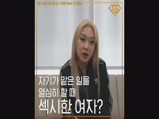 [굿걸] 10 QUESTIONS with GG I 이영지(LEE YOUNGJI)