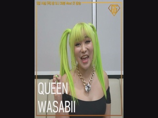 [굿걸] 10 QUESTIONS with GG I 퀸 와사비(QUEEN WASABII)