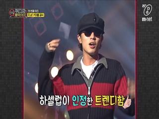[6회/희귀자료] R.ef '이별 공식' @1995년 쇼! 뮤직탱크