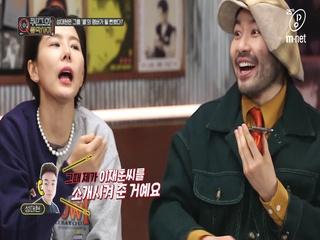 [6회] R.ef 성대현은 그룹 '쿨'의 멤버가 될 뻔한 사연은?