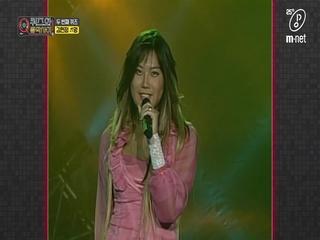 [6회/희귀자료] '걸크 뿜뿜' 김현정 '멍' @2000년 리듬천국