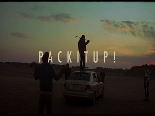 PACKITUP! (Prod. by BMTJ) (Teaser 2)