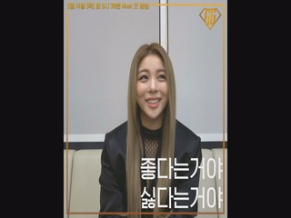 [굿걸] 10 QUESTIONS with GG I 에일리(AILEE)