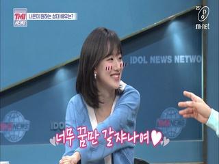 [40회] 이제훈 선배님과 드라마라니! 너무 꿈만 같쟈나여♥