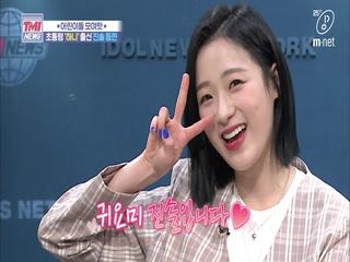 [40회] TMI NEWS에 찾아온 초통령 '하니' (feat. 도니&무)