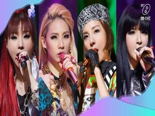 [가정의 달 특집] 2NE1 - COME BACK HOME