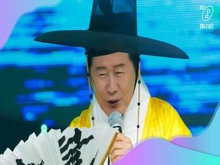 [가정의 달 특집] 태진아 - 김선달