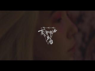 Triangle (Teaser)