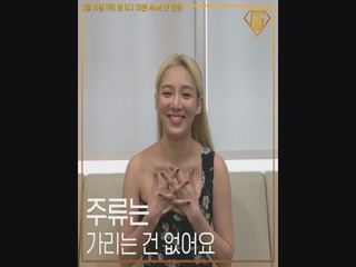 [굿걸] 10 QUESTIONS with GG I 효연(HYOYEON)