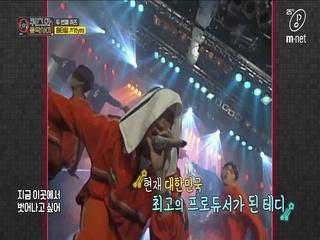 [7회/희귀자료] '힙합계 올라운더' 원타임 '1TYM' @1999년 리듬천국