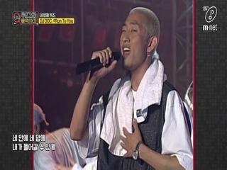 [7회/희귀자료] '가요계 악동' DJ DOC 'Run To You' @2000년 리듬천국