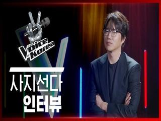 [보코2020] 사지선다 인터뷰 #성시경 (#SungSiKyung)