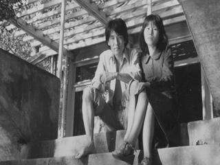 farewell. jdj, knh (1972)