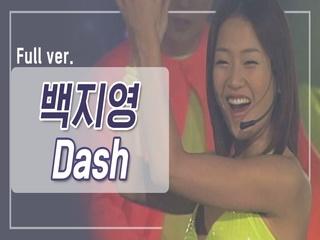 [희귀자료] 백지영 'Dash' @2000년 쇼! 뮤직탱크 | 퀴음사 화요일 저녁 8시 본방송