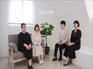 기억해 (Feat. 김민정 & 박춘수 & 허정현)