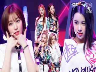 'DEBUT' 꿈을 찾는 소녀들 'woo!ah!(우아!)'의 '우아!(woo!ah!)' 무대