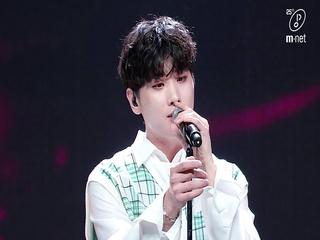 감미로운 목소리 '윤태경'의 '입맞춤' 무대