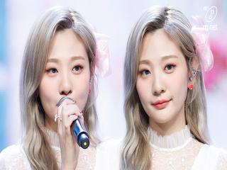 '최초 공개' ♥에 빠진 '볼빨간사춘기'의 '품' 무대