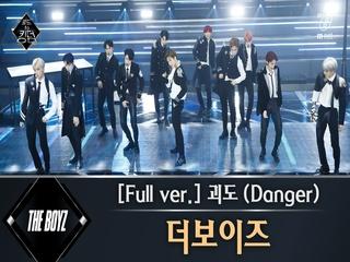 [풀버전] ♬ 괴도(Danger) - 더보이즈 (원곡  태민) @1차 경연