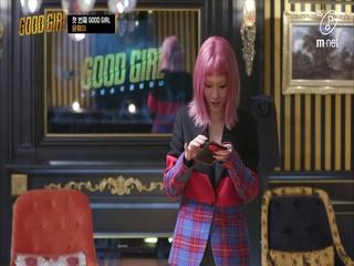 [1회] 'LOVE & HATE' 엠넷에 대한 윤훼이의 속마음