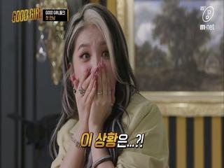 [1회] 전지우가 깜짝 놀란 크루원의 등장! (feat. 네일샵 친구)