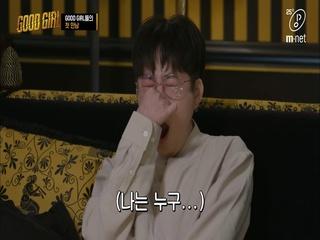 [1회] '나는 누구 여긴 어디..' 슬릭이 출연을 결심한 이유는?!