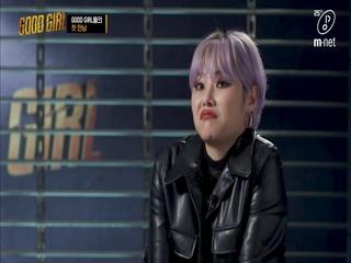[1회] 정글을 압도하는 치타 등장 (feat. 선배 포스 작렬)