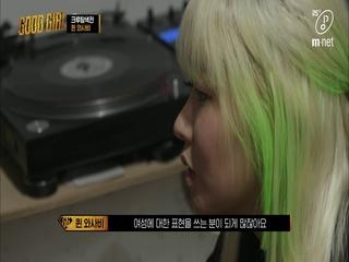 [1회] UNIQUE, ONE&ONLY! 퀸 와사비 그 자체의 삶