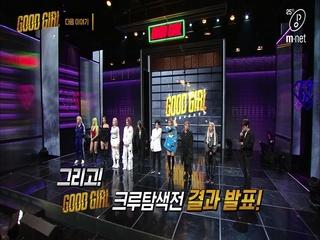 [다음 이야기] 더욱 뜨거워진 크루탐색전, 영광의 1위는?!