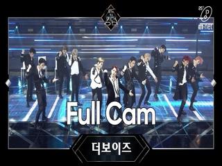 [Full CAM] ♬ 괴도(Danger) - 더보이즈 @1차 경연