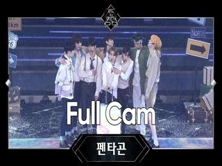 [Full CAM] ♬ 빛나리+봄눈 - 펜타곤 @2차 경연