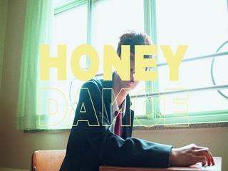 Honey Dance (MV Teaser)
