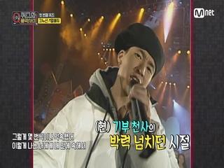 [8회/희귀자료] '떼창X떼춤' 지누션 '말해줘' @1997년 m.net 대축제