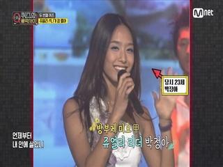 [8회/희귀자료] '러블리' 쥬얼리 '니가 참 좋아' @2003년 쇼! 뮤직탱크
