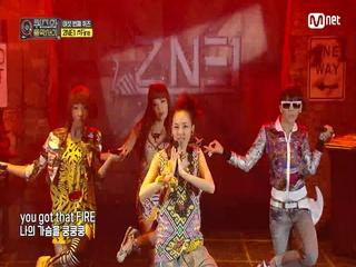 [8회/희귀영상] '압도적 카리스마' 2NE1 'Fire' @2009년 M! Countdown