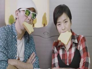 식빵 (Feat. 김영경)