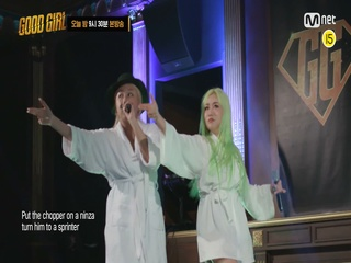 [2회/선공개] 19세 래퍼 X 19금 래퍼, 이영지와 퀸 와사비가 만났다! I 오늘 밤 9시 30분