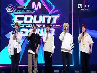 '미니 팬미팅' with TOMORROW X TOGETHER (투모로우바이투게더)