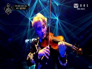 [4회] ♬ WANNABE - 골든차일드 @2차 경연