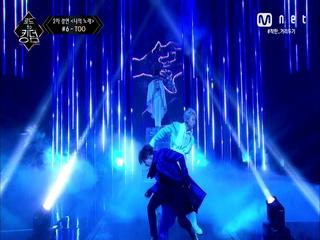 [4회] ♬ Magnolia (매그놀리아) - TOO @2차 경연