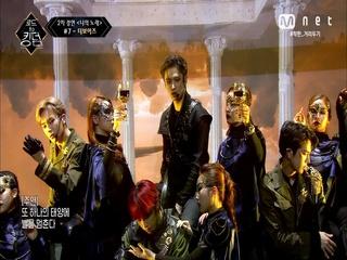[4회] ♬ REVEAL (Catching Fire) - 더보이즈 @2차 경연