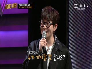 [2회] 크루탐색전 대망의 1위는?! (feat. FLEX MONEY)