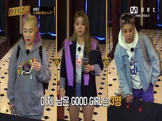 [2회] 1박 2일 송캠프 룸메이트의 결과는? (feat. 랜덤 매칭♥)