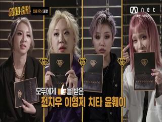 [2회] ♨ 9따봉 크루의 위엄!♨ 본격적인 베스트 유닛 결정하기