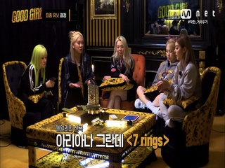 [2회] 다채로운 음악 취향 중 나의 뮤직메이트는?! (feat. 신선함 주의)
