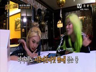 [2회] ♬무한 마카레노♬ 이영지 X 퀸 와사비 흥자매들이 만났다!