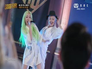 [2회] 이영지 X 퀸 와사비 - Ayy Macarena @베스트 유닛 결정전