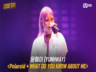 [2회/풀버전] 윤훼이(YUNHWAY) - Polaroid + WHAT DO YOU KNOW ABOUT ME @크루탐색전