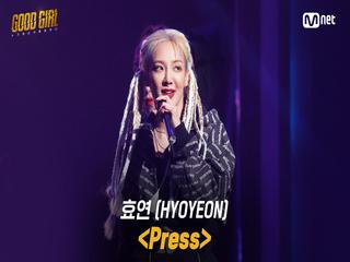 [2회/풀버전] 효연(HYOYEON) - Press @크루탐색전