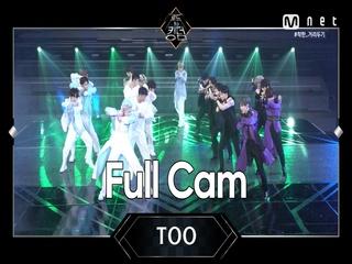 [Full CAM] ♬ Magnolia (매그놀리아) - TOO @2차 경연